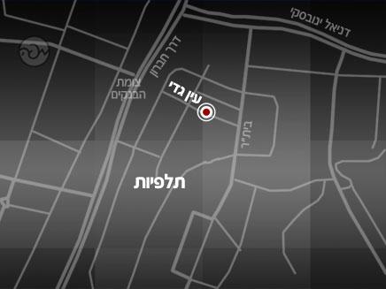 זירת הרצח בירושלים