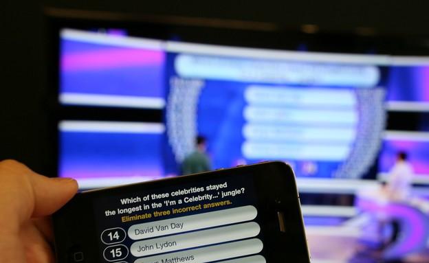 מסך שני  (תמונת AVI: mako)