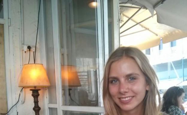 אלינה מגרמניה (צילום: לימור בן חיים)