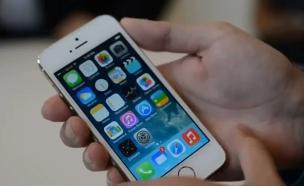 אייפון 5s (צילום: יוטיוב )