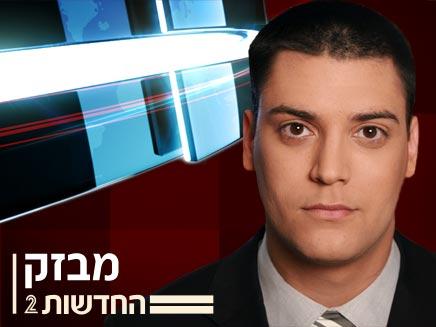 אלעד שמחיוף מגיש חדשות 2 (צילום: חדשות 2)