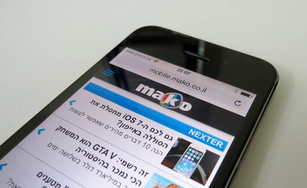 אייפון 5s (צילום: אלעד בלובשטיין , NEXTER)
