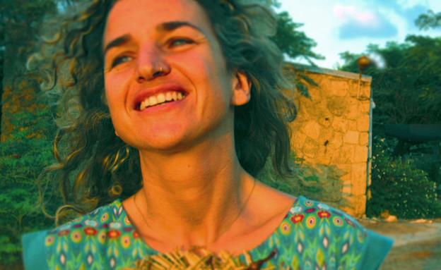 עלמה זהר – אושר גדול (צילום: mako)