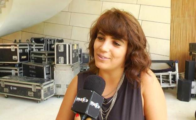 ראיון עם אדר גולד (תמונת AVI: mako)