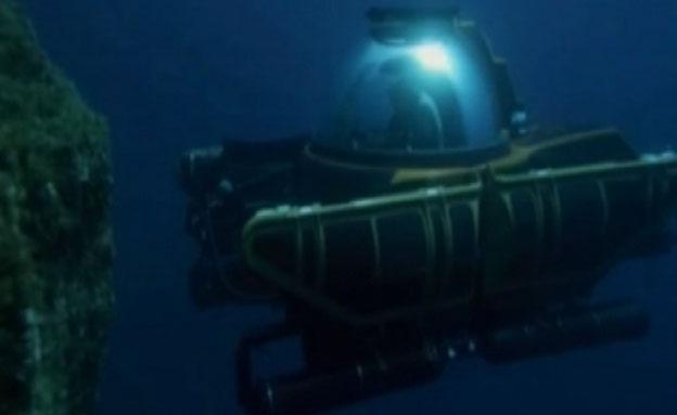 צפו: המטוס התת-ימי בפעולה (צילום: חדשות 2)