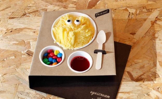 תחרות מסעדות, אייסקרים סוכריות (צילום: eyescream amd friends @facebook)