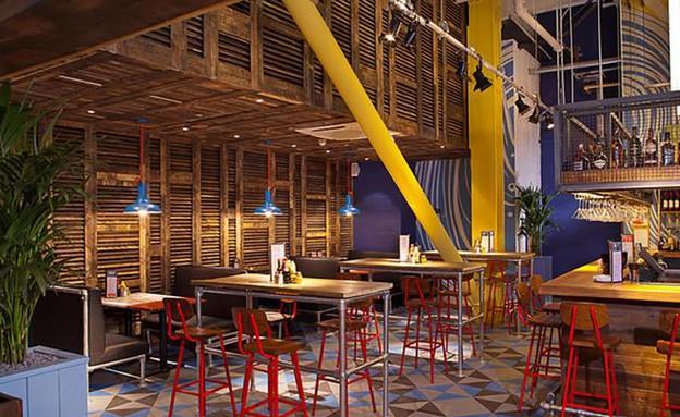 תחרות מסעדות, בורגרס, צילום harrison.hn (צילום: harrison.hn)