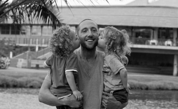 גילי והתאומים