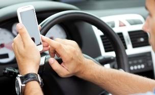 מסמסים בנהיגה (צילום: Geber86, GettyImages IL)