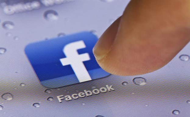 פייסבוק (צילום: istockphoto)