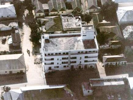 בניין המטרה בקרב מוגדישו