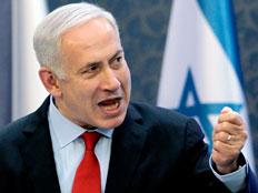 ראש הממשלה בנימין נתניהו (צילום: חדשות 2)