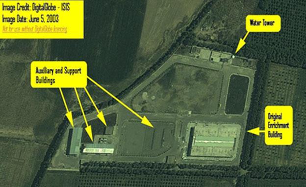 עדויות להרחבת הבנייה במתקן (צילום: http://isis-online.org)