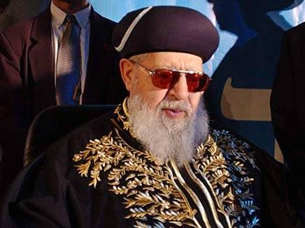 הרב עובדיה יוסף (צילום: חדשות 2)