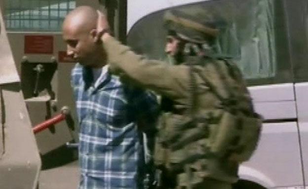 מתוך הסרטון שפורסם בתקשורת הפלסטינית (צילום: חדשות 2)