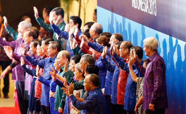 APEC (צילום: חדשות 2)