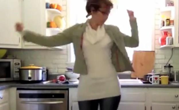אמא מתפטרת (תמונת AVI: You Tube, YouTube)
