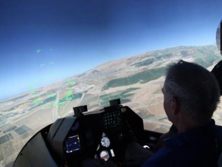 סימולטור חדש בחיל האוויר