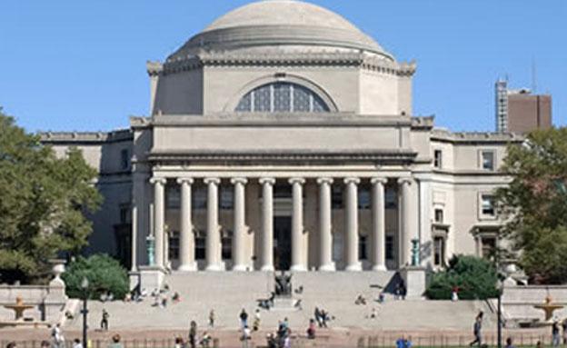 צפו בכתבה המלאה (צילום: אוניברסיטת קולומביה)
