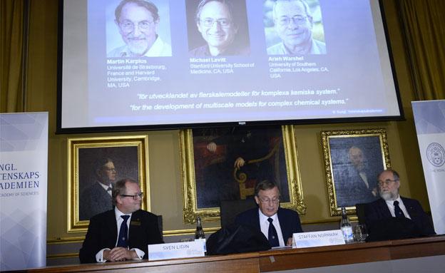 ההכרזה על הזכייה בפרס נובל לכימיה, היום (צילום: AP)