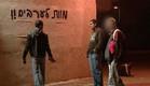 ריסוס כתובת נגד ערבים (תמונת AVI: mako)