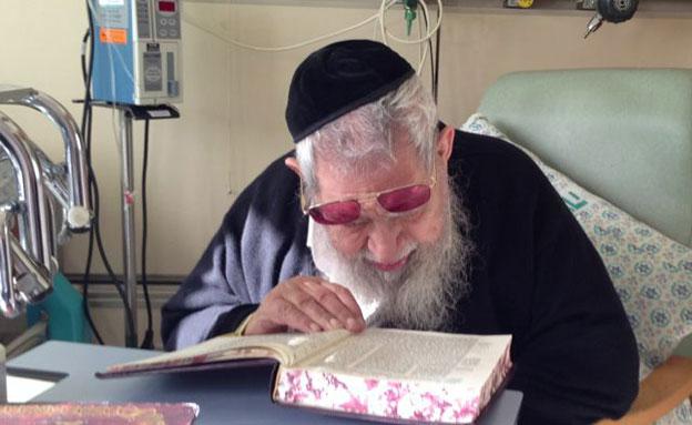 """הרב עובדיה יוסף ז""""ל (צילום: משפחת הרב)"""