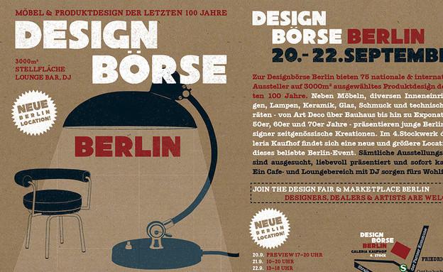 ברלין, פוסטר תערוכת עיצוב, צילום boerse-berlin.de (צילום: boerse-berlin.de)