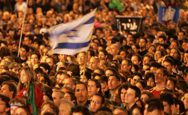העצרת בכיכר רבין (צילום: רויטרס)