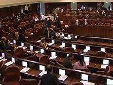 רשות המסים הטעתה את חברי הכנסת, ארכיון (צילום: חדשות 2)