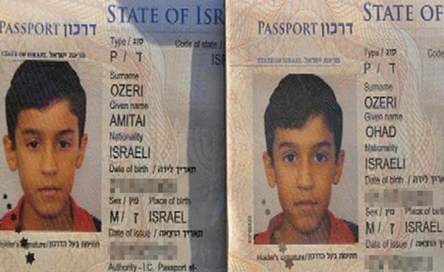 טעות בזיהוי: כשל בדרכון הביומטרי (צילום: חדשות 2)
