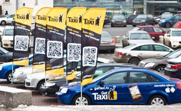 מוניות Get taxi ברוסיה (צילום: מריה פרוטסקין)