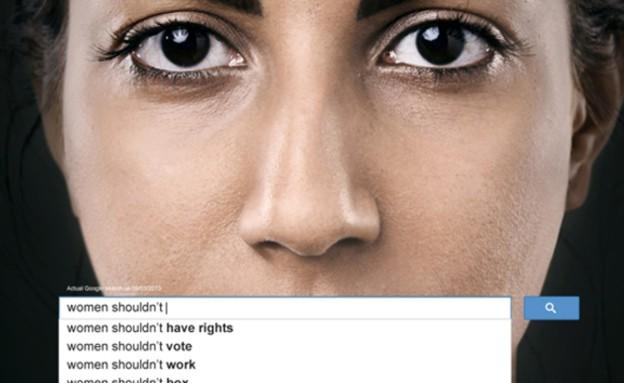 קמפיין נגד אפליית נשים דרך גוגל