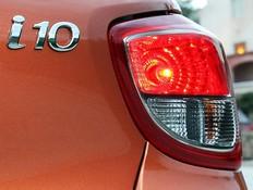 יונדאי i10 החדשה 2014