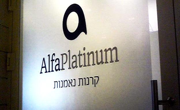 מנהל אלפא פלטינום: נקלענו לקשיים