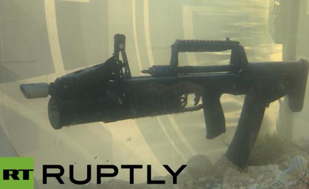 נשק רוסי תת ימי (צילום: RT)