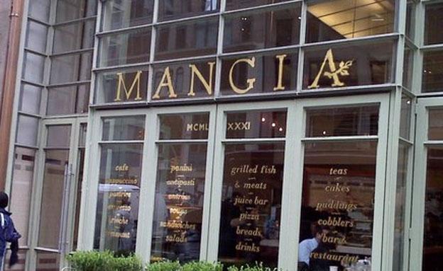 """מסעדת """"מנגיה"""" במנהטן"""