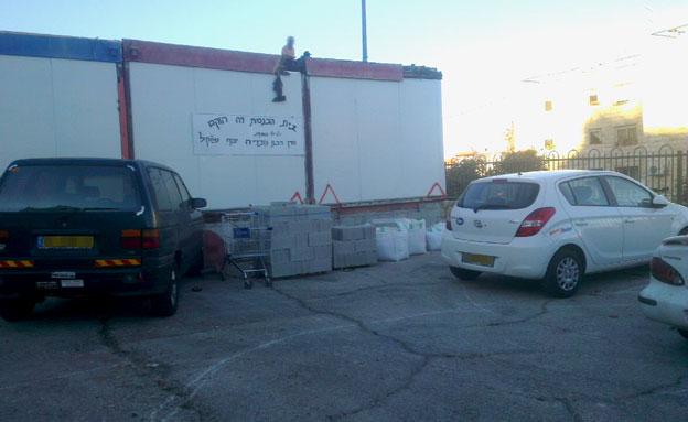 צפו: בית הכנסת הלא חוקי בשכונת נווה יעקב (צילום: המייל האדום)