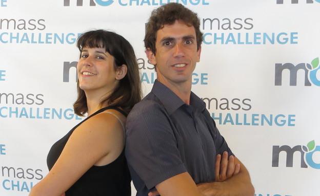 תחרות masschallenge (צילום: חברת Vecoy Nanomedicines)