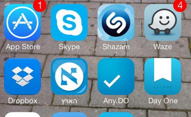 אפליקציות לפי צבעים (צילום: NEXTER)