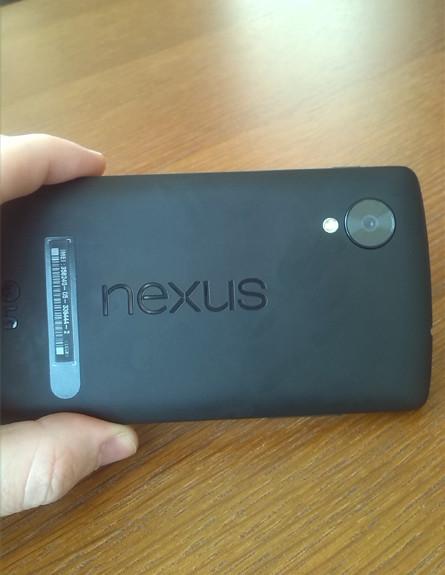 נקסוס 5