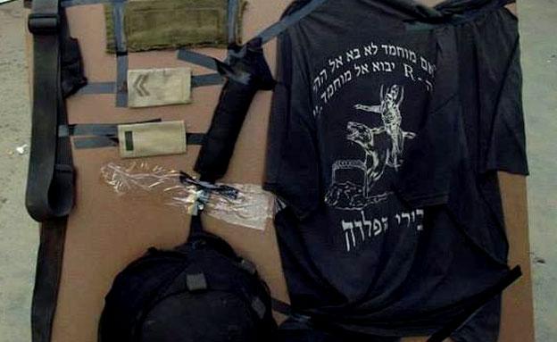 התמונה שפרסם חמאס (צילום: חדשות 2)