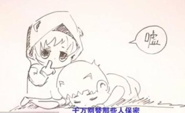 סרטוני חינוך מיני סיניים (תמונת AVI: You Tube, YouTube)