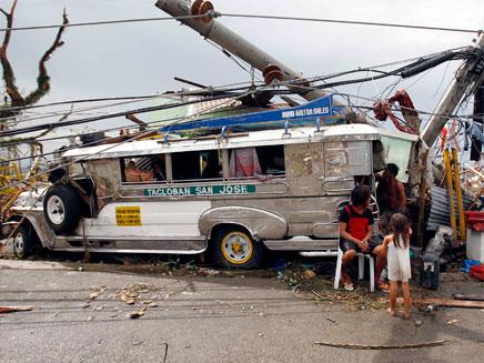 פיליפינים סופה טורנדו הרס