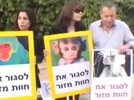 הפגנה נגד ייצוא הקופים. ארכיון (צילום: עזרי עמרם)