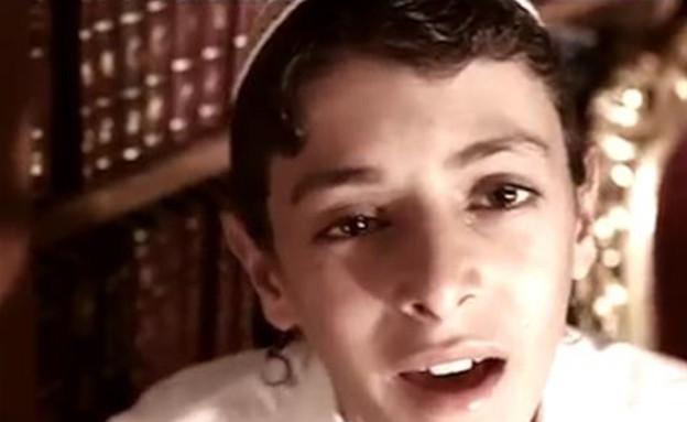 עוזיה צדוק – כוכב מאיר (דוד פדידה, אבי סולימאן) (תמונת AVI: mako)
