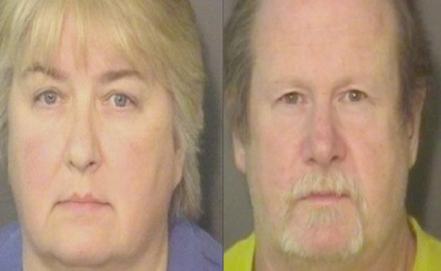 ההורים נעצרו וילדיהם נלקחו למשמורת (צילום: רויטרס)