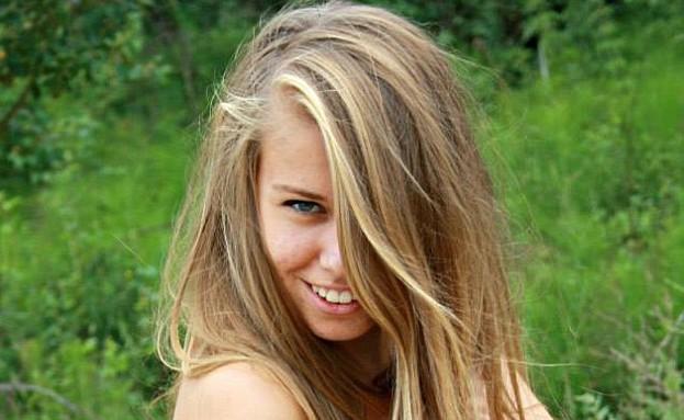 הנערה ללא הוגינה (צילום: dailymail.co.uk)