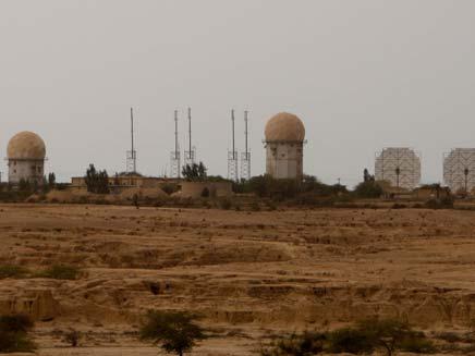 מתקני הגרעין באירן (צילום: AP)