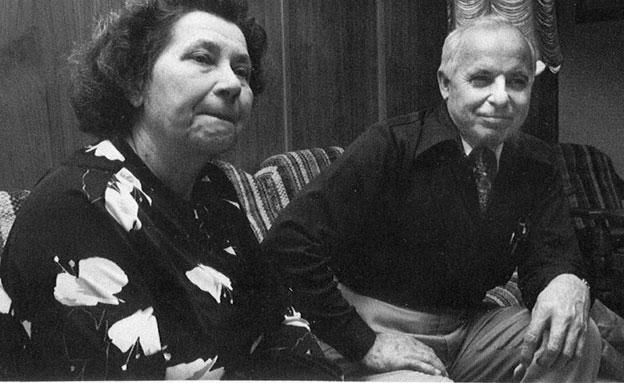 נדיה ומייקל קראקוק, מינסוטה 1982 (צילום: AP)