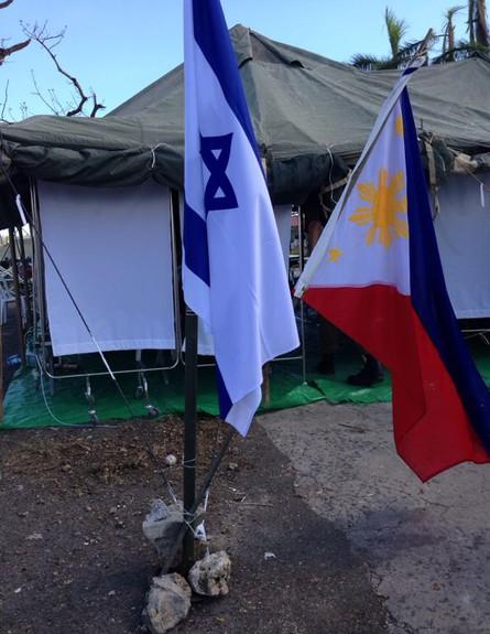 """משלחת צה""""ל לפיליפינים (צילום: דובר צה""""ל)"""